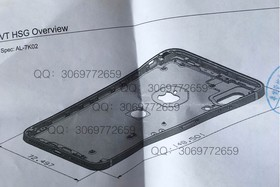 "Technical drawing of the housing of the ""iPhone Edition"""