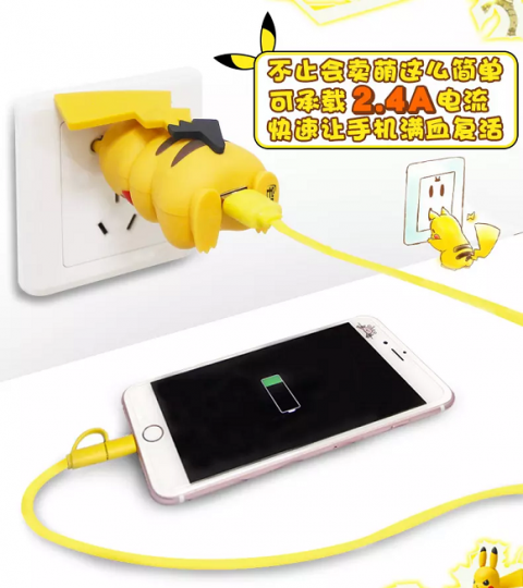 This Pikachu charger places its USB port in the foundation of your favorite Pokémon