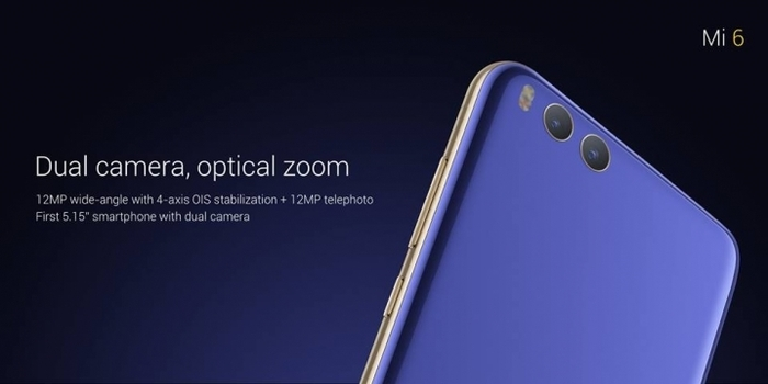 Xiaomi Mi 6, double camera features