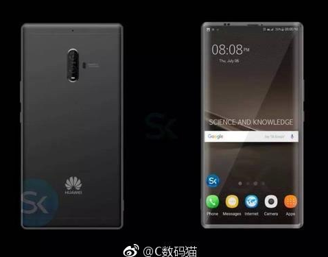 Alleged Huawei Mate 10 Picture Gizmochina