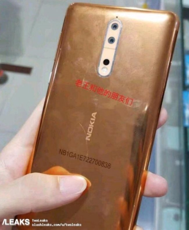 Alleged Nokia 8 in copper gold picture slashleaks