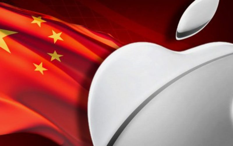 Apple removes VPN apps for China's will