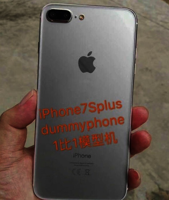 Alleged iPhone 7s Plus dummy source 9to5Mac