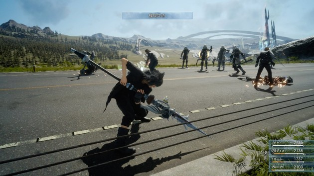 Porting: Final Fantasy XV comes 2018 for PC