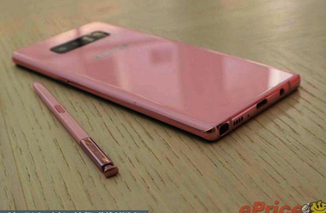 Galaxy Note 8 in Star Pink Image E Price