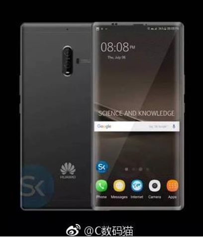 Assuming Huawei mate 10 Picture Weibo
